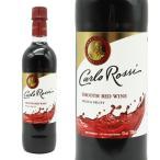 カルロ・ロッシ カリフォルニアレッド 720ml ペットボトル (アメリカ 赤ワイン)