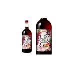 おいしい酸化防止剤無添加赤ワイン 1500ml ペットボトル メルシャン (赤ワイン・日本)