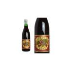 昔懐かしの味わいをコンセプトに造られたワイン