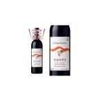 サントネージュ エクセラント かみのや まカベルネ・ソーヴィニヨン 750ml (日本 赤ワイン) 2016伊勢志摩サミット採用ワイン