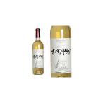 古代甲州 2016年 大和葡萄酒 (日本・白ワイン)