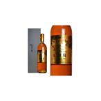 数年に一度しかリリースされない希少な国産貴腐ワイン!