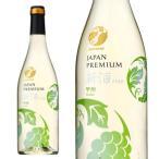 サントリー ジャパンプレミアム 甲州 新酒 2016年 登美の丘ワイナリー醸造 |日本の新酒 |(予約商品)