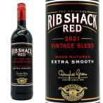 南アフリカ固有品種ピノ・タージュ主体で造る肉専用黒ワイン!
