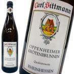 オッペンハイマー・クローテンブルネン 2015年 ラインヘッセンQ.B.A・カールジットマン社 (ドイツ・白ワイン)|666円均一ワイン