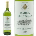 バロン・ド・ランクロ・ブラン 2015年 VdP コート・ド・ガスコーニュ (フランス・白ワイン) |666円均一ワイン
