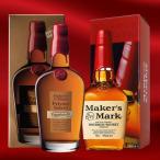メーカーズマーク プライベートセレクト TAMATEBAKO II 750ml & メーカーズマーク レッドトップ 700ml 飲み比べセット 送料無料