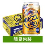 キリン のどごし<生> 1ケース 350ml缶×24本 簡易包装対応可 同梱不可
