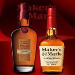 飲み比べセット 送料無料 メーカーズマーク プライベートセレクト TAMATEBAKO 750ml & メーカーズマーク レッドトップ 700ml