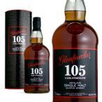 グレンファークラス 105 カスクストレングス 1000ml 60% 箱入り (シングルモルトスコッチウイスキー)