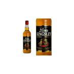 ロードキングスレイ ブレンデッドスコッチウイスキー 40% 700ml