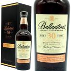 バランタイン 30年 700ml 40% ギフト 木箱入り 直輸入品 (ブレンデッドスコッチウイスキー) 送料無料