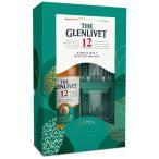 ウイスキー ザ・グレンリベット 12年 40% 700ml ロゴ入りタンブラー2脚付き 箱入り グラスオンパック 正規 (シングルモルトスコッチウイスキー)