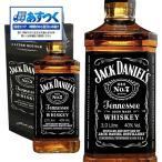 あすつく ジャックダニエル ブラック Old No.7 3000ml 40% 正規輸入代理店品 (バーボン テネシーウイスキー) 6本同梱可能 他の商品とは同梱不可