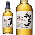 サントリーウイスキー  知多  43%  700ml  正規品  (日本  グレーン  ウイスキー)  家飲み  巣ごもり  応援