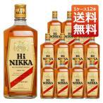 ハイニッカ 39% 720ml 1ケース12本入り ニッカウヰスキー 正規品 (ブレンデッドウイスキー) 送料無料