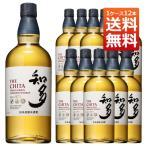 サントリーウイスキー 知多 43% 700ml 1ケース12本入り 正規 (グレーンウイスキー) 送料無料