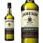 ジェムソン カスクメイツ 40% 700ml 正規 (アイリッシュ ウイスキー)