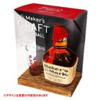 メーカーズマーク レッドトップ 45% 700ml ハイボールタンブラーセット 箱入り (2) 正規 (アメリカ バーボン ウイスキー)