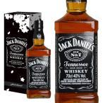 ジャックダニエル ブラック Old No.7 桜デザインボックス2018 700ml 40% 正規 (アメリカ バーボン ウイスキー)