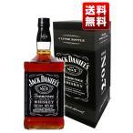 ショッピングウイスキー 送料無料 ジャックダニエル ブラック Old No.7 3000ml 40% 箱入り 正規 (バーボン テネシーウイスキー) 6本同梱可能 他の商品とは同梱不可
