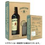 ジェムソン ジンジャーライム グラスオンパック ジェムソンオリジナルタンブラー2脚付き 箱入り 正規 (アイリッシュウイスキー)