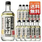サントリー レモンサワーの素500ml瓶