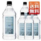 ニッカ ウヰルキンソン ウオッカ 40% 1800ml ペットボトル 1ケース6本入り ニッカ 正規品 送料無料