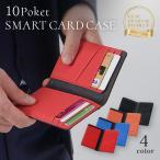カードケース メンズ パスケース 二つ折り 定期入れ 薄型 カード入れ クレジットカードケース ポイント消化 GRAV