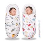 ベビー おくるみ ベビー寝袋 綿100% 新生児用 抱っこ布団 赤ちゃんの寝袋 赤ちゃんの夜泣き対策に 布団 柔らかく 通気性抜群 敏感肌適