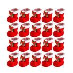 seabeatla クリスマスブーツ お菓子入れ 10個セット 20個セット クリスマス 飾り 長靴 サンタブーツ キャンディ靴 お菓子 子