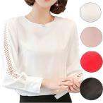 コーラス衣装 ブラウス 衣装 Sサイズから3Lサイズ対応 シルクのように柔らかい布生地ブラウス  白 ピンク 赤 黒 人気の白入荷