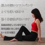美脚ブーツカットストレッチパンツ ジャズ ダンス パンツ 股上深めの伸縮性抜群 ブーツカット 素材は薄地です フィットネス用です 股下はサイズはS M L LL 黒