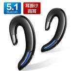 bluetooth イヤホン 両耳 耳掛け bluetooth5.1 IPX7防水 マイク AACノイズキャンセリング ワイヤレスイヤホン 自動ペアリング(A1C5PROHe)