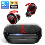 【ポイント10倍】Bluetooth イヤホン ワイヤレスイヤホン  Bluetooth5.1 HiFi高音質 IPX7防水 自動ペアリング CVC8.0ノイズキャンセリング搭載(A1C9EJ51Ho)