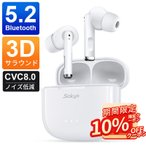 Bluetooth イヤホン ワイヤレスイヤホン 敬老の日 HiFi高音質 Bluetooth5.2 IPX7防水 CVC8.0ノイズキャンセリング 自動ペアリング 軽量(A1SAKT2LYB)