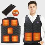 【モバイルバッテリー付き】電熱ベスト 電熱ジャケット ベスト 電気ベスト  電熱ウェア 日本製繊維ヒーター ヒーター 3段階調温 洗える USB 男女兼用(B1MJ7QHeM)