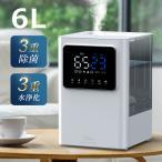 加湿器 卓上加湿器 ハイブリッド 大容量 6L 加熱 リモコン付 湿度自動調節 空気清浄 UV除菌ライト 3段階噴霧 アロマ(B1J06JSB)