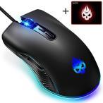 マウス ゲーミングマウス usb 有線 マウス 光学式 高精度トラッキング 6段階DPI切り替え 7ボタン ゲーム パッド付き ps4 FPS PUBG(B1CP199SBHe)