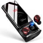 Bluetooth イヤホン LEDディスプレイ Hi-Fi 高音質 3Dステレオサウンド 自動ペアリング Bluetooth5.0 EDR搭載 両耳 左右分離型 両耳通話 IPX7防水(A1T95.0He)