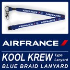 Kool Krew クールクルー ランヤード ネックストラップ エールフランス Air France  Skyteam 編みタイプ 世界の航空会社をセレクト!【送料無料】