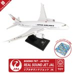 ラッピング 無料 リアルサウンド ジェット JAL  日本航空 JapanAirLines BOEING 787 JA787J エアライン 航空 飛行機 おもちゃ クリスマス プレゼント