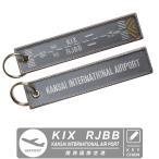 ランウェイ フライト タグ  関西国際空港 Kansai International Air Port KIX RJBB  滑走路 TAG シリーズ IATA ICAO 空港コード入り  ..