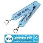 ANA 全日空 All Nippon Airways  ANA LOGO BOEING 777 Ver.02 REMOVE BEFORE FLIGHT ボーイング 777 キーチェーン キーホルダー フライト タグ
