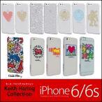 キース・ヘリング iPhone6s / iPhone6 ハードケース Keith Haring Collection Ice Case iPhone6sケース キースヘリング キースへリング キース アート