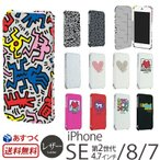 iPhone7 キースへリング 手帳型 Keith Haring Collection