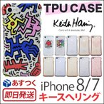 iPhone7 キースへリング TPUケース Keith Haring Collection