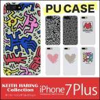 iPhone7 Plus キースへリング PUケース Keith Haring Collection