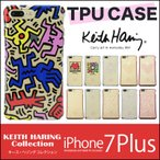 iPhone7 Plus キースへリング TPUケース KeithHaring Collection