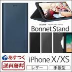 iPhoneX ケース 手帳型 レザー iPhone X カバー 手帳  araree Bonnet Diary アイフォンX 手帳型ケース 高級